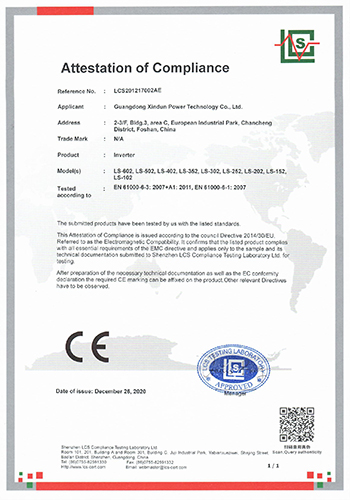 CE certificate - Wall Mounted Inverter