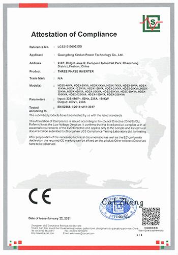 CE Certificate -3 Phase Inverter